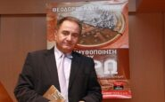 Θ. Κατσανέβας: Πέθανε από κορονοϊό το ιστορικό στέλεχος του ΠΑΣΟΚ