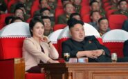 Κιμ Γιονγκ Ουν: Σπάνια δημόσια εμφάνιση με την «εξαφανισμένη» σύζυγό του
