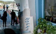 Ξενοδοχεία: Στο 15% οι πληρότητες – Άνοιξε 1 στα 5 στη χώρα