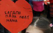 Γιορτή της Μητέρας: Η ιστορία αυτής της ιδιαίτερης γιορτής – Πώς ξεκίνησε και από ποιον καθιερώθηκε