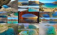 Οι δεκάδες μαγευτικές παραλίες της Σύρου. Ανακαλύψτε τις πλαζ που δεν ξέρουν ούτε οι Συριανοί!