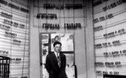 """""""Ο ΚΟΡΙΟΣ"""" του Μαγιακόφσκι – Του Παύλου Παπαδόπουλου Διοικητή του ΑΤ Ωραιοκάστρου"""