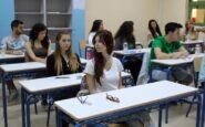 Πανελλαδικές: Οι 9 συμβουλές του Στρατηγάκη -Τι πρέπει να προσέξετε πριν και κατά τη διάρκεια των εξετάσεων