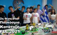 Ομάδα ρομποτικής από τη Θεσσαλονίκη στην κορυφή του κόσμου (video)