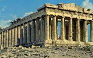 ΠΑΡΘΕΝΩΝΑΣ–ΑΓΙΑ ΣΟΦΙΑ: Δύο αρχιτεκτονικά αριστουργήματα-Επιμέλεια  Πάρης Βορεόπουλος