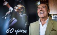 Τόλης Βοσκόπουλος: Οι κορυφαίες επιτυχίες του