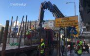 Θεσσαλονίκη: Αυτοί οι δρόμοι θα κλείσουν για έναν χρόνο λόγω εργασιών στον σταθμό Βενιζέλου του μετρό