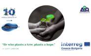 Δ. Ωραιοκάστρου: Οπωροφόρα δέντρα θα φυτευτούν στην περιοχή «Αλώνια» – Τους καρπούς θα απολαμβάνουν οι πολίτες