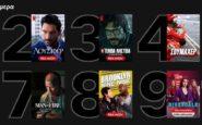 Top10 Netflix: Η σειρά που κατέκτησε την κορυφή – ΒΙΝΤΕΟ
