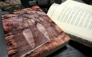 """Πού μπορείτε να προμηθευτείτε το βιβλίο – ΗΛΙΑΣ ΤΣΕΧΟΣ """"ΑΝΘΟΛΟΓΙΑ ΠΟΝΤΙΑΚΗΣ ΠΟΙΗΣΗΣ – Η ΔΙΓΛΩΣΣΟΣ"""" – """"ΑΝΑΛΕΚΤΟ"""" 2021"""