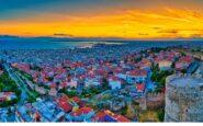 Γιατί η Θεσσαλονίκη προτείνεται ως επαγγελματικός προορισμός για τους νέους
