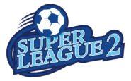 Super League 2: Το πλήρες πρόγραμμα